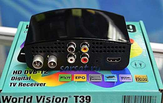 world-vision-t39 back