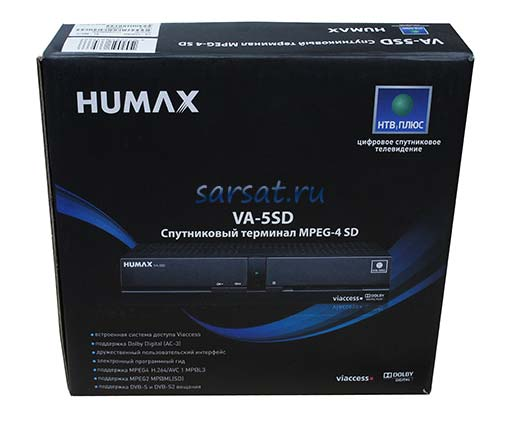 humax 5 sd