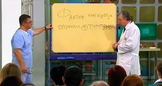 kanal doktor
