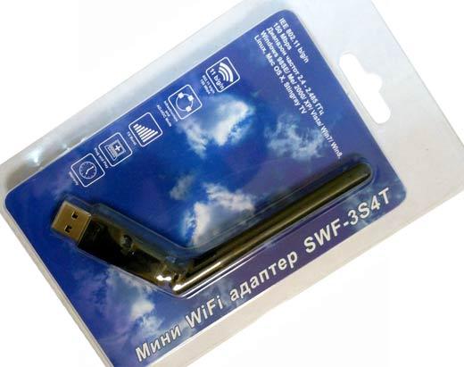 swf-3s4t box