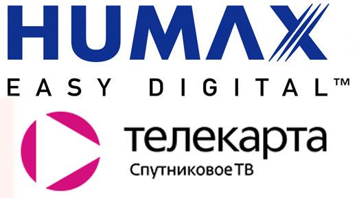 humax telekarta