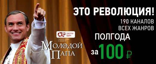 polgoda 100 rubley