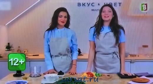 первый вегетарианский телеканал