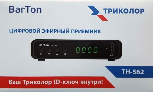 barton th-562