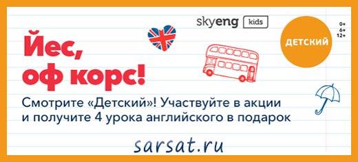 уроки английского