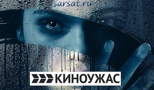 kinouzhas