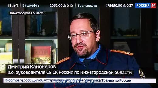 канал россия 24