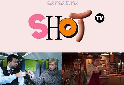 телеканал shot tv