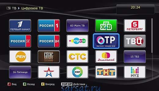 российские каналы