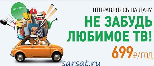 699 рублей за год